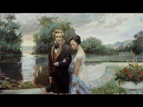 """А.С. Пушкин """"Евгений Онегин"""", 4 глава."""