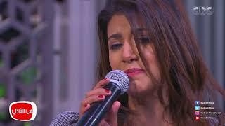 ميدلي للفنانة وردة بصوت الرائعة ياسمين علي تبهر الجمهور في معكم مني الشاذلي