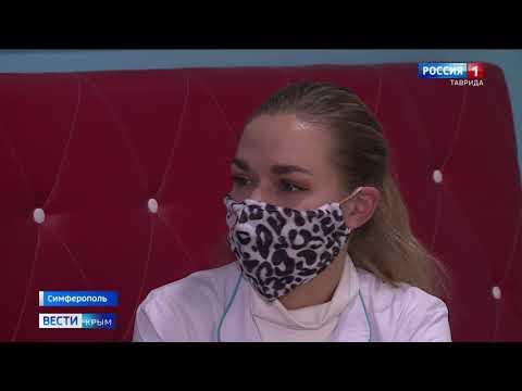 Студенты-медики пришли на помощь врачам Крыма