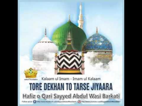 Download Ya Abdul Qadir Jilani Jab Khwaja Karam Farmayenge