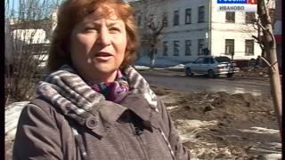 �������� ���� Провинциальные истории, Ивановская область ������