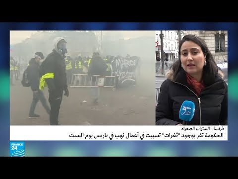 فرنسا: ماكرون يعتزم منع التظاهرات في جادة الشانزليزيه في باريس  - نشر قبل 2 ساعة