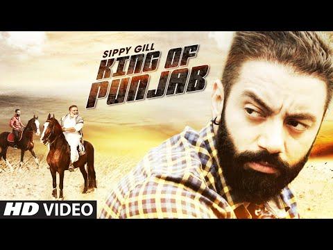 "Sippy Gill ""KING OF PUNJAB"" (ਕਿੰਗ ਔਫ਼ ਪੰਜਾਬ) Full Video | Latest Punjabi Song 2016 | Laddi Gill"