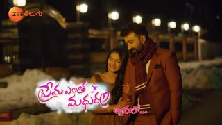 Prema Entha Madhuram Full Title Song | Ramya Behra, Dinakar | Sriram, Varsha |Zee Telugu