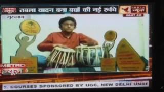 ABSS-2016,Pune -TV News-Chaitanya Sharma First Prize Winner Tabla Jr. SOLO And Group- Global Harmony
