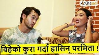 Ayushman र Priyanka को कुरा गर्दा हासिन् परमिता ! प्रदीपले दिए कडा जवाफ | Pradeep khadka | Paramita