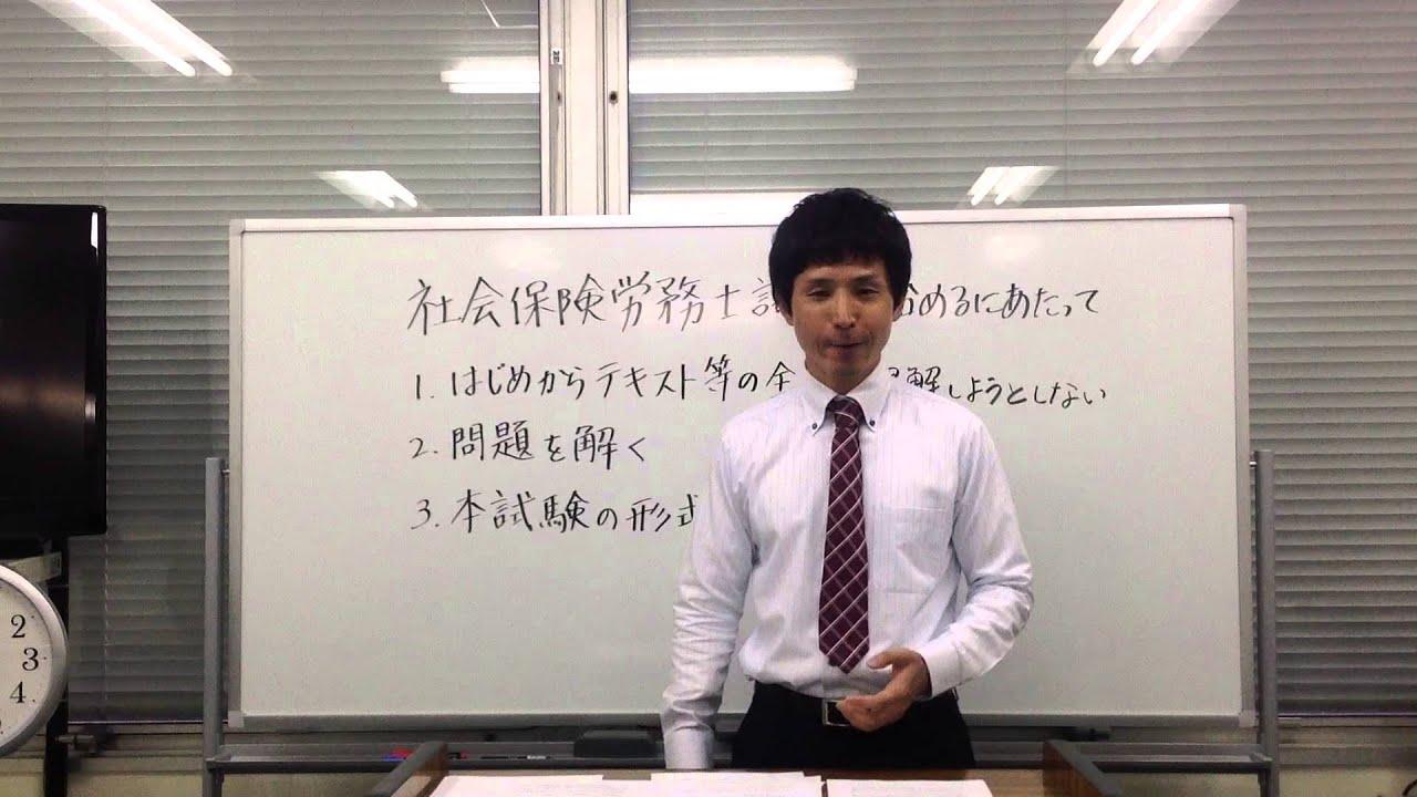 【(香川)CMいい部屋ネット/NO残業DAY毎週有/地元志向