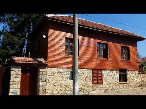 Holiday Home Maarata - Krushuna - Bulgaria