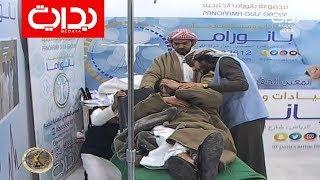 إسعاف عبدالقادر وعبدالسلام الشهراني ومحمد بن جخير وجابر الحكماني لإصابة غازي المطيري | #زد_رصيدك77