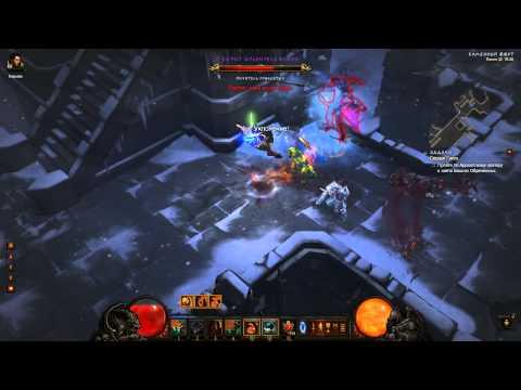 Diablo 3 Адское устройство 3 - Ключ ужаса