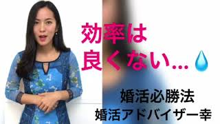 ブログも見てね https://ameblo.jp/koi-dating/entry-12367100120.html ...
