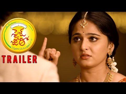 Size Zero Theatrical Trailer - Anushka Shetty, Arya, Sonal Chauhan | MM Keeravaani