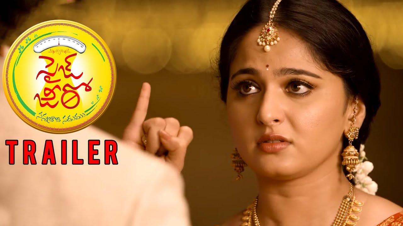 Size Zero Theatrical Trailer - Anushka Shetty, Arya, Sonal