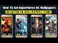 How To Set SuperHeros 4K Wallpapers (Hindi) Unlimited Wallpapers | HD Wallpapers | Marvel Wallpapers
