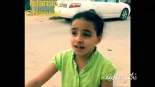 طفلة تتلو القرآن بصوت طفولي نقي..عذب...جميل ..تبارك الله أحسن الخالقين | beautiful Quran recitation