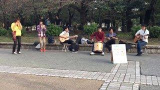 Musik Tradisional Jepang Keren - Stafaband