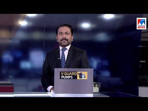 എട്ടു മണി വാർത്ത | 8 AM News |May 06, 2020 смотреть видео онлайн