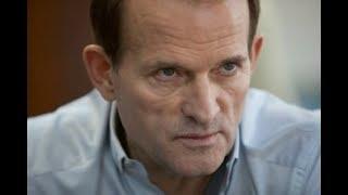 Поверни політв'язнів путінський прихвостень: Націоналісти розгромили офіс Медвечдука
