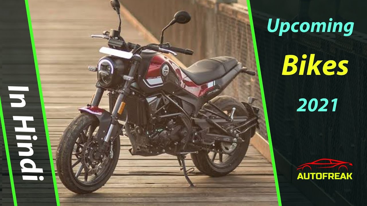 Top Upcoming Bikes In India 2021 | Confirmed Upcoming Bikes 2021 | Upcoming Bikes