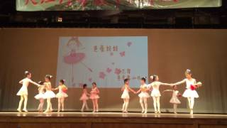 Sophie 2017 ballet dance performance 2