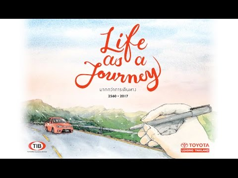 """Toyota Leasing """"Life as a Journey 2017"""""""