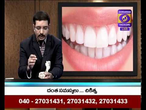 Aarogya  Darshini : Dental Problems and Treatment