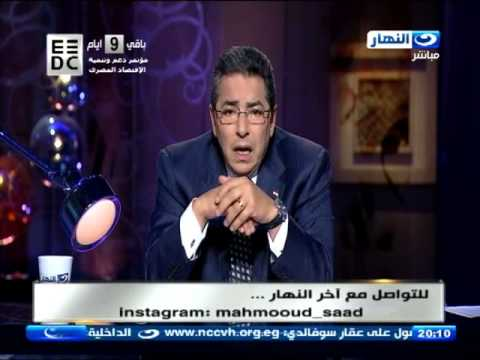 #اخر_النهار | مقال الدكتور مصطفي حجازى عن النظام السياس�...