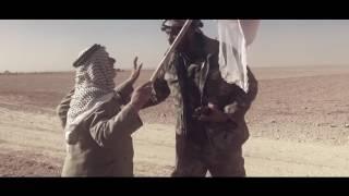 اوراس ستار -#رجعناها [ Oras Sattar -Rjanaha  [Official Audio