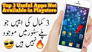 3 best and useful app not available in playstore video in urdu