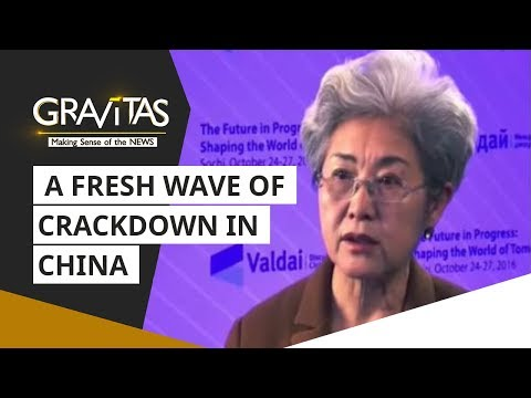 Gravitas Today | A fresh wave of Crackdown in China | WION News | Palki Sharma | Wuhan Coronavirus