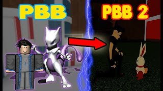 Old PBB VS New PBB (Loomian Legacy) - ROBLOX