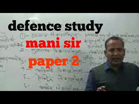 Paper 2 defence study mani sir classes