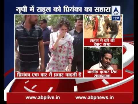 UP Polls: Is Priyanka Gandhi scared of BJP, BSP's stronger position than Congress?