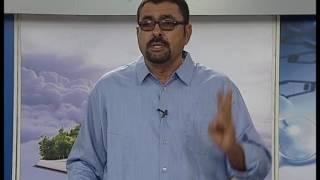 حصص التركيز : مادة الأحياء /  د. أدريس جلال