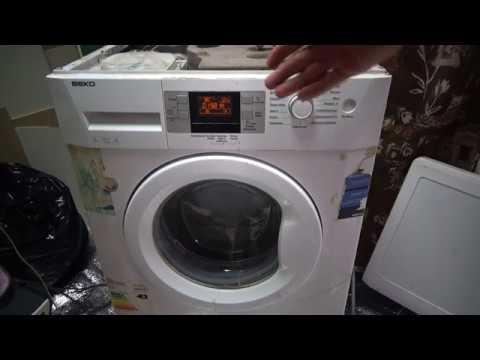 Стиральная машина веко постоянно сливает воду!