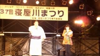 説明 8月30日(土)第37回寝屋川祭りに故郷大使となった大関豪栄道が来場...