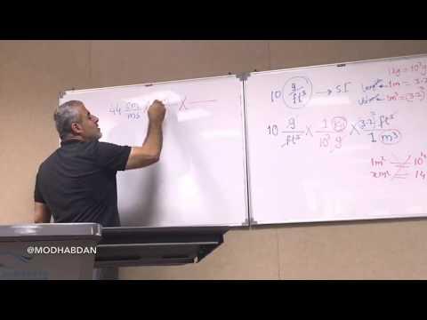 محاضرة الفيزياء - week 2 - تحويل الوحدات