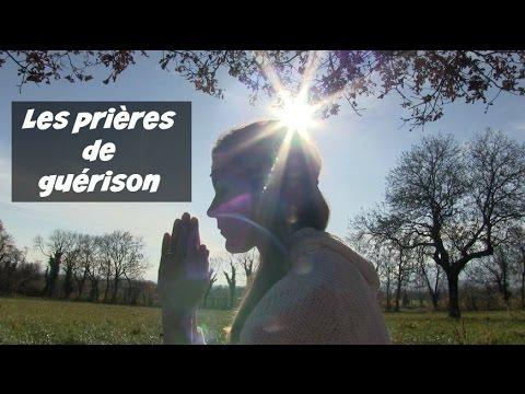 COMMENT UTILISER LES PRIERES DE GUERISON