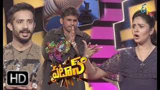 Patas | 13th February 2018 | Full Episode 687 | ETV Plus
