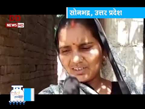 Ujjwala Yojana proving beneficial for women of Sonbhadra in UP