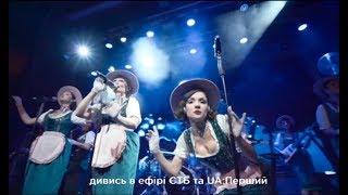 Не упусти свой шанс увидеть Нацотбор на Евровидение-2019! Билеты уже в продаже!