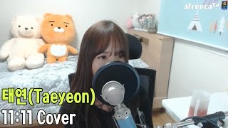 BJ새송 태연(TAEYEON) - 11:11 cover