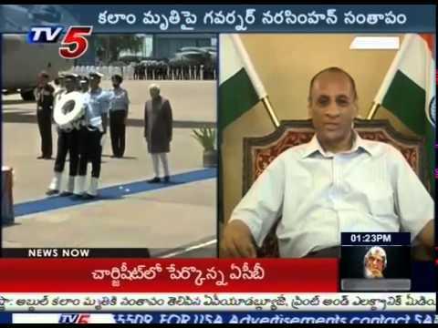 Governor Narasimhan Remembered Abdul Kalam Words & his Greatness : TV5 News
