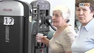 видео Клиника 21 век |        Лечение позвоночника