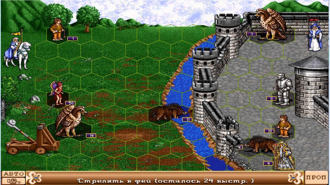прохождение игры герои меча и магии 7