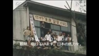 雨がやんだら (朝丘雪路) 歌 てんてん 演奏&MIX 塾の先生 映像:N...