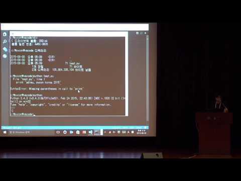 Image from Python 개발을 위한 최상의 무료 개발 도구 Visual Studio와 Visual Studio Code