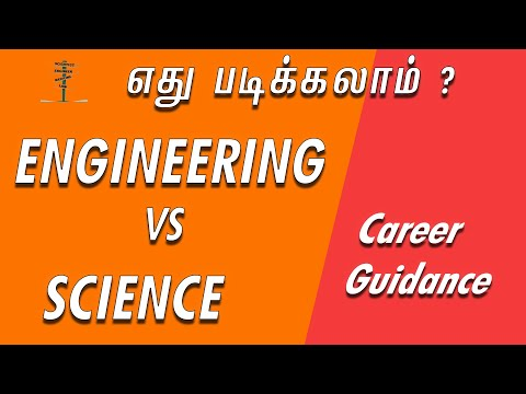 Engineering vs Arts and Science which is best | Full details in Tamil | which is Best ?