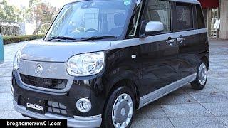 """Daihatsu Move Canbus X """"Limited Makeup SA """""""