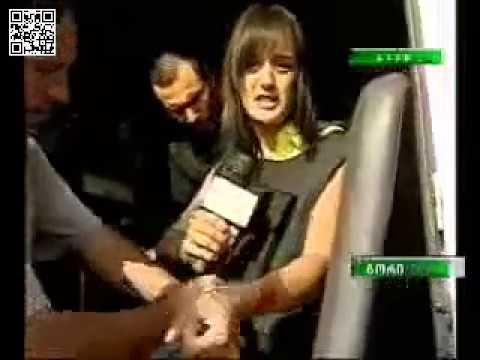 Снайпер ранил Тамар Урушадзе, 14 августа 2008
